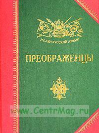 http://centrmag.ru/catalog/oz4098.jpg